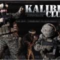 Клуб тактических игр «Калибр»